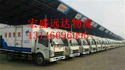 从本溪市去往庆阳市物流公司
