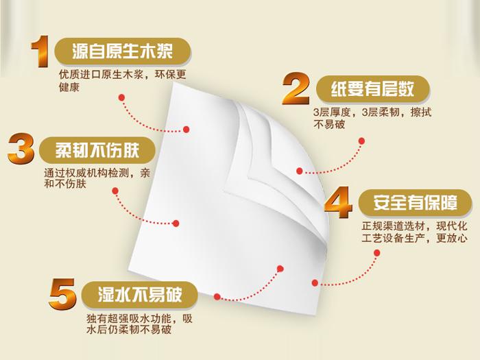 南充广告方巾纸巾、重庆市新品散装面巾纸上哪买