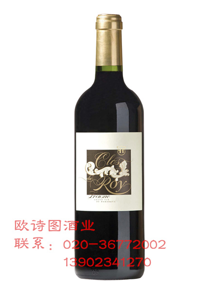 广州欧诗图系列红酒广州精品进口红酒供应商