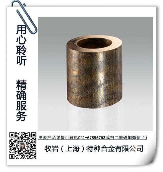 宜春CAC702化学成分