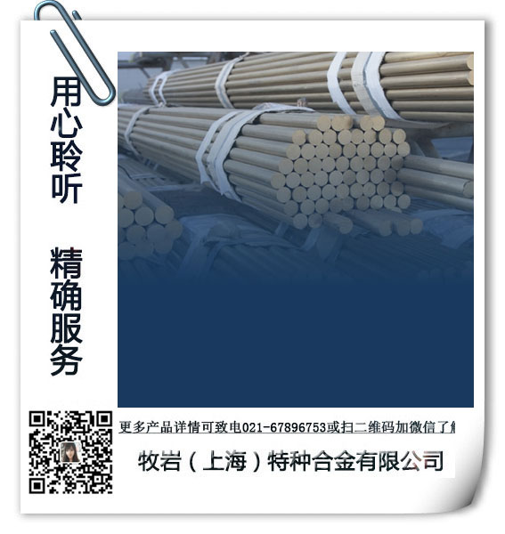 吉安QAl10-4-4使用温度