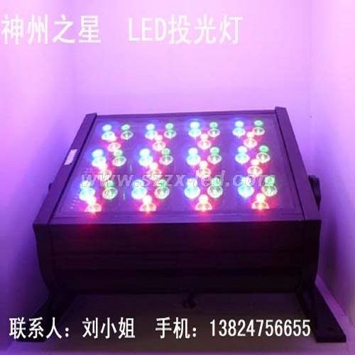 大功率投光灯定做充电投光灯投光灯效果图