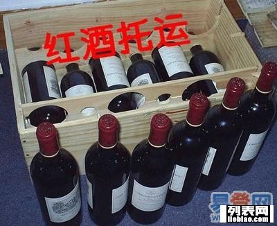 北京到长治托运公司平谷010-60292097