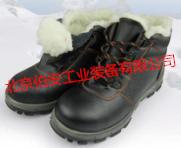 北京伯安工业供应冬季防寒鞋、防滑防穿刺保暖鞋绝缘鞋