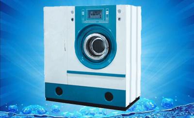 干洗机漏电处理办法
