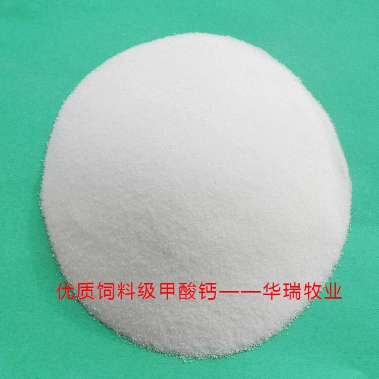 畜禽补钙饲料添加剂