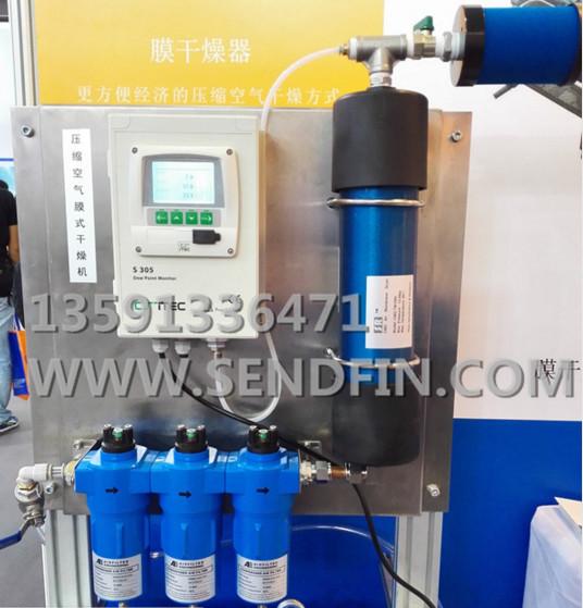 专业提供美国纤维膜干燥器