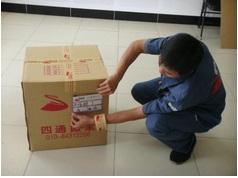 搬家公司长沙物品包装的搬家公司哪里找