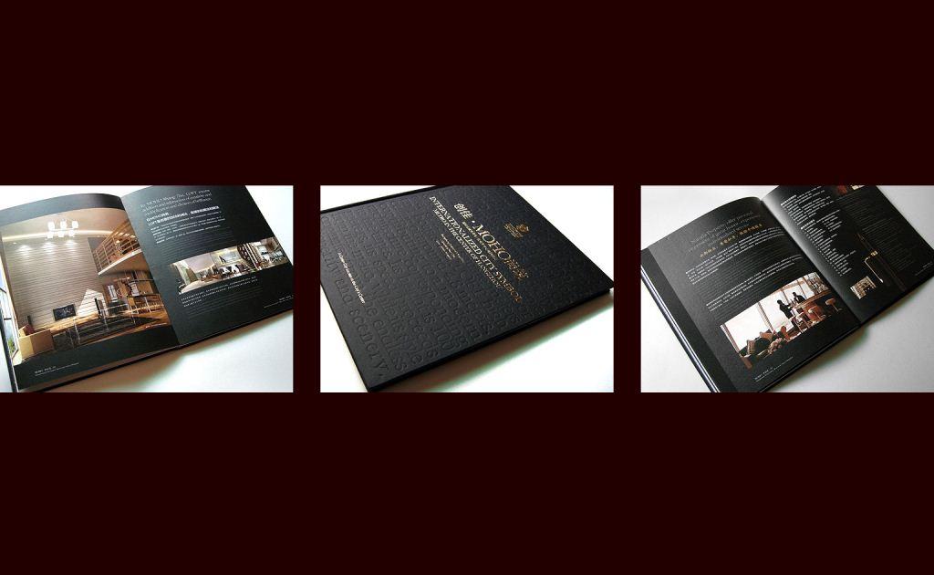 北京地产画册设计