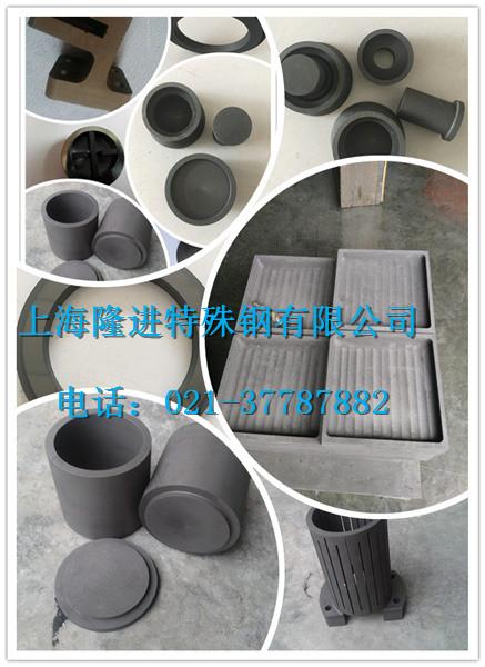 漯河Ex-70提供加工石墨