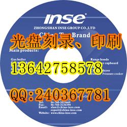 广州刻录DVD光盘、复制包装VCD光盘
