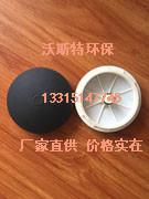 曝气器厂家专业曝气池好氧设备规格型号价格沃斯特鼓风设备