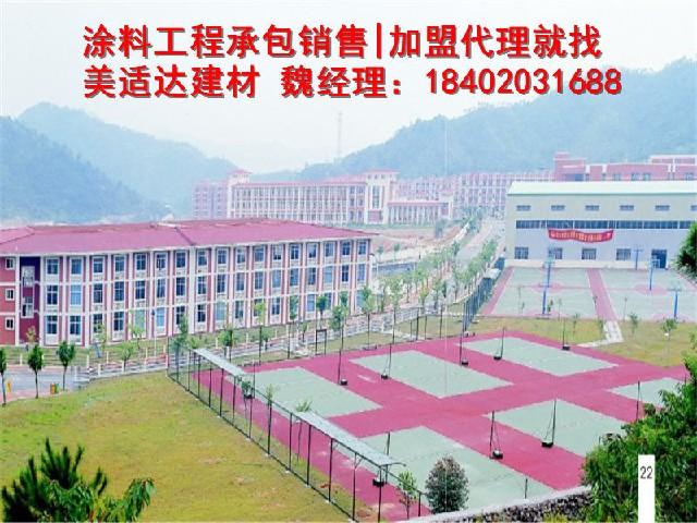 大量供应湖南涂料公司-本地的湖南水工业漆厂家