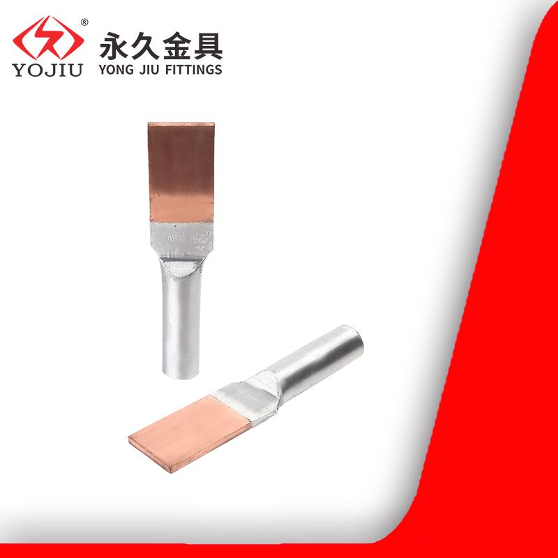 压缩型铜铝过渡设备线夹SYG-185平方100宽定做金具