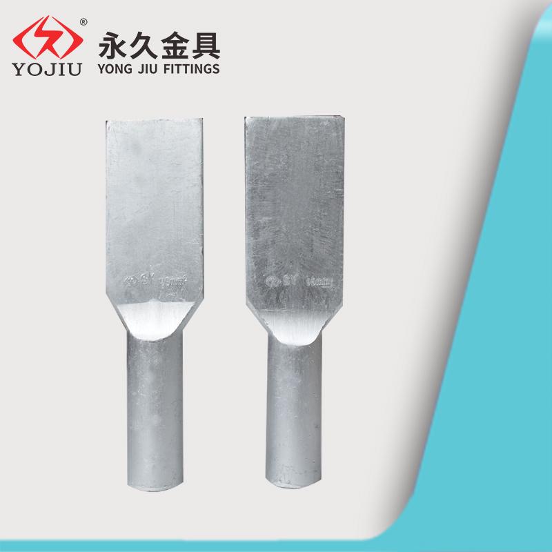 压缩型设备线夹SY-150平方铝接线夹金具