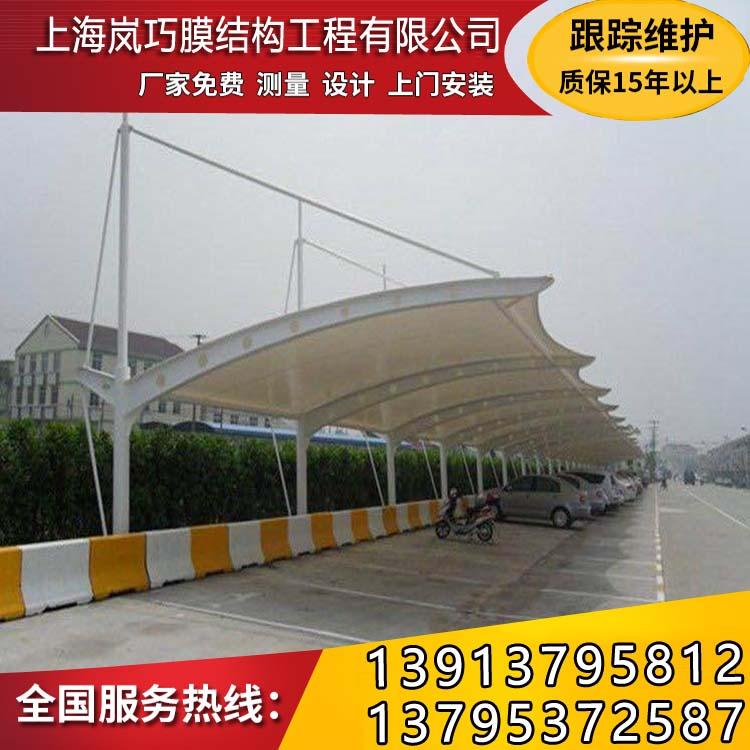 户外车棚停车棚哪里有、上海岚巧膜结构工程