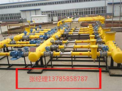 河南漯河燃气调压器LPG汽化器-价格
