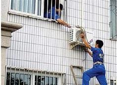空调移机的搬家哪家专业、长沙搬家