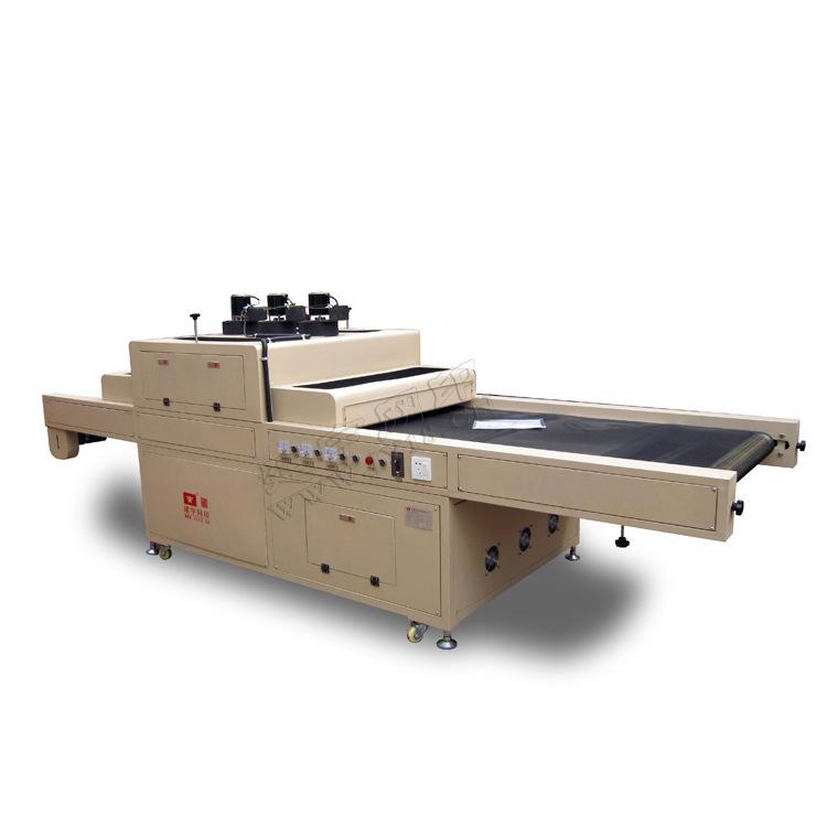 紫外线UV固化机 丝印油墨干燥机