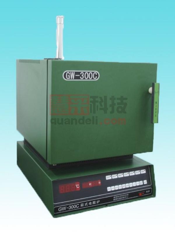 昌吉gw-300c型箱式电阻炉产品及系统设计招商图片