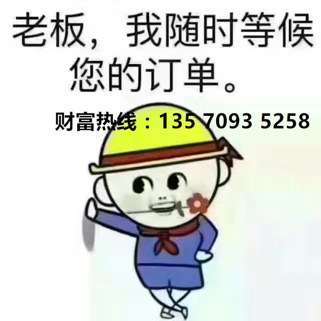 招商广州到北京货运专线广州到北京回程车运输_云南商机网九五至尊娱乐信息