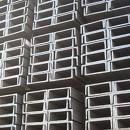 深圳槽钢价格、槽钢厂家、规格
