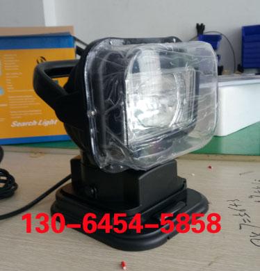车载搜索灯LH5500A盛王照明制造