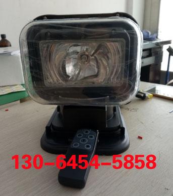 遥控搜索灯SYJ9009D氙气探照灯