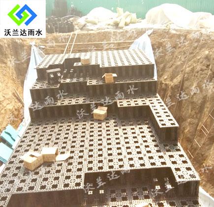 郑州雨水利用的案例、北京组合式模块水池