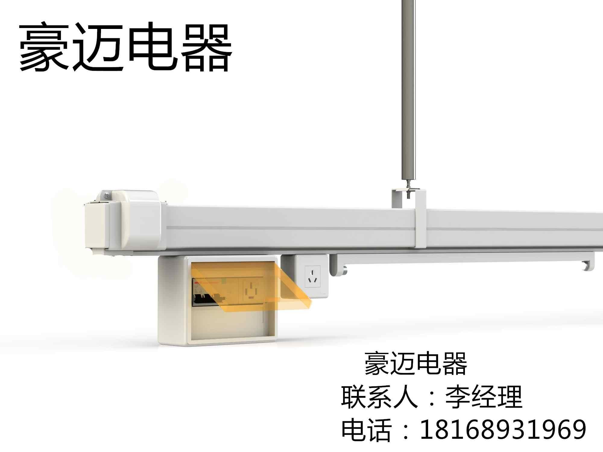豪迈PVC照明母线槽