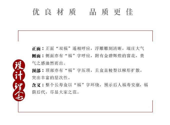 高品质福寿盒、买金银红木福寿盒当然是到深圳通宝