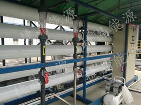 废气废液蒸发环保处理