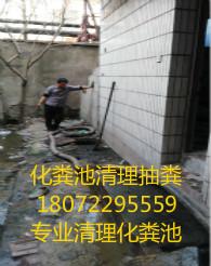 诸暨暨阳街道污水管道修复封堵疏通的服务公司