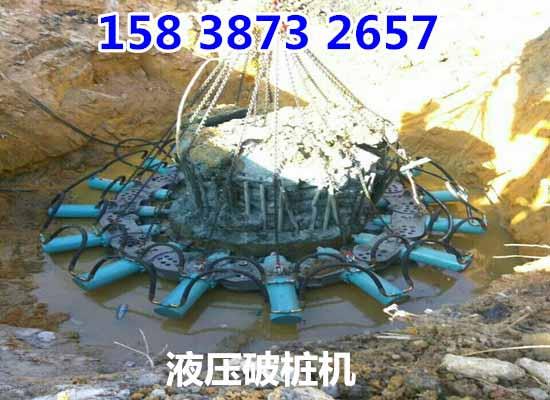 安徽芜湖液压碎桩头机破桩机机械新闻