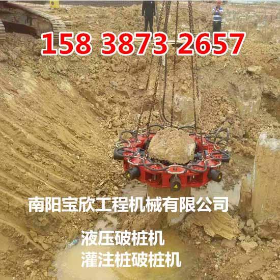 深圳灌注桩液压破桩机今日新闻