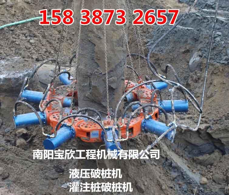 淮北液压破桩机今日报道