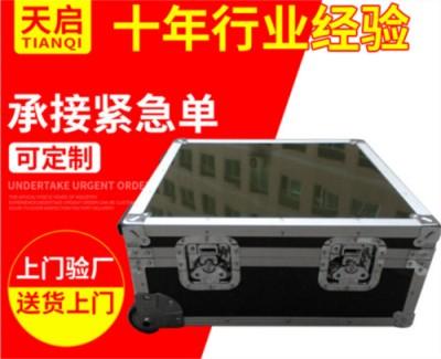 实惠的铝合金拉杆工具箱、铝合金拉杆工具箱防震仪器运输设备箱