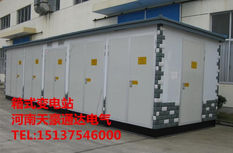 长期销售河南省商丘市永城市天豪通达铁路箱式变电站参数图片