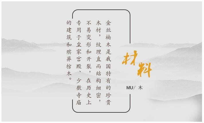 优良的金银红木福寿盒价钱如何 福寿盒定制哪家好