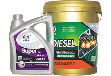 湖北哪里买有价比的速霸X7 、武汉速霸X7汽车润滑油哪家好