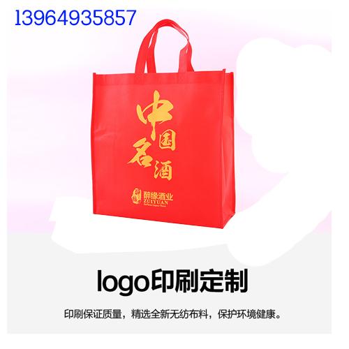 即您股环保手提袋广告手提袋环保袋
