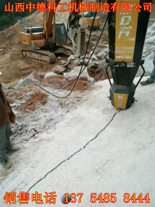 破碎坚硬岩石挖机打不动劈石机泸州市