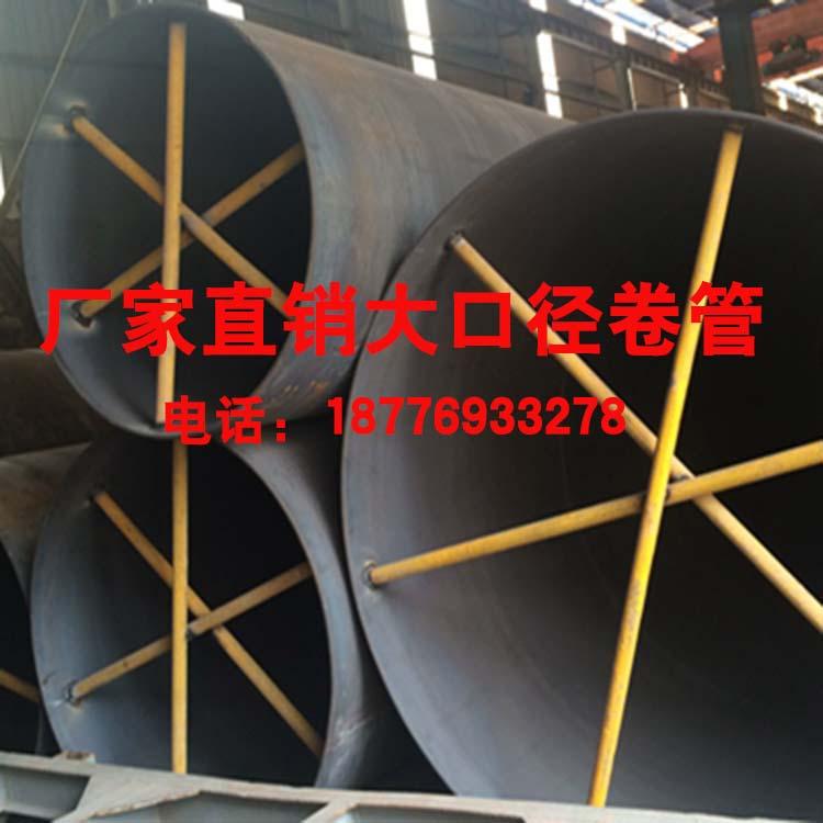 保山输水管道螺旋钢管生产厂家