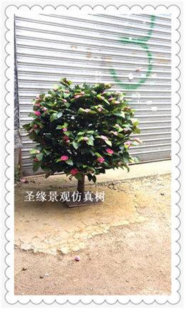仿真茶花树 公园仿真茶花树人造假树植物 花卉 树 动物