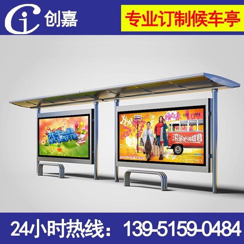 浏阳候车亭青青青免费视频在线、候车亭灯箱【青青青免费视频在线联系电话是多少】