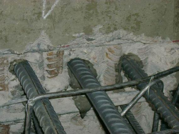 青铜峡市注射试植筋锚固胶生产manbetx登陆