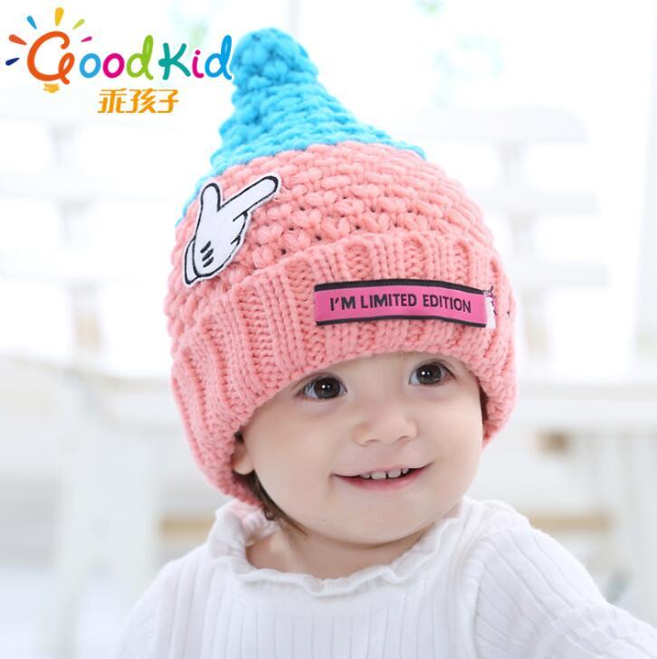bbmy99乖孩子冬款保暖护耳帽批发宝宝针织帽毛线帽定做