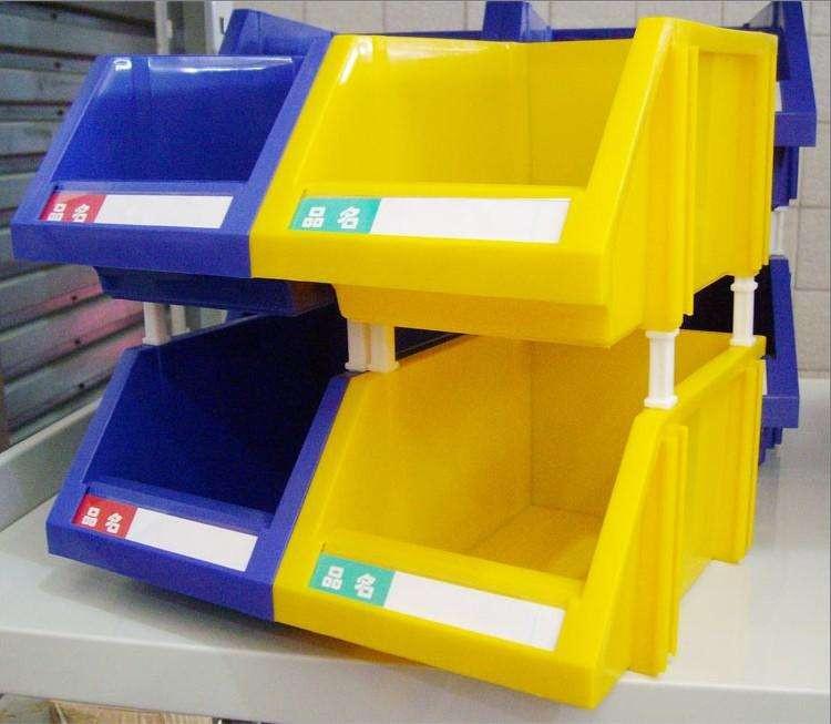 青岛科尔福青青青免费视频在线直销KEF-9815背挂式零件盒 电子零件盒 欢迎来电咨询