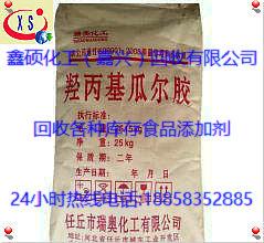 贵池收购废旧邻苯二甲醛/新价格18858352885