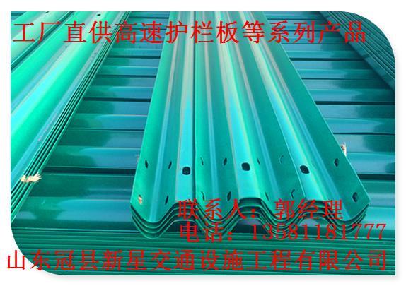 隆阳区三波镀锌高速护栏板每米多少钱?